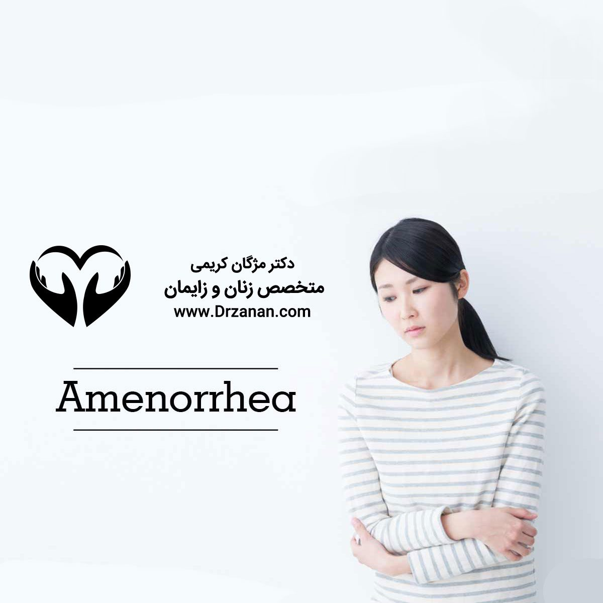 is-it-unusual-for-a-girl-or-for-an-amenorrhea-2-1200x1200.jpg