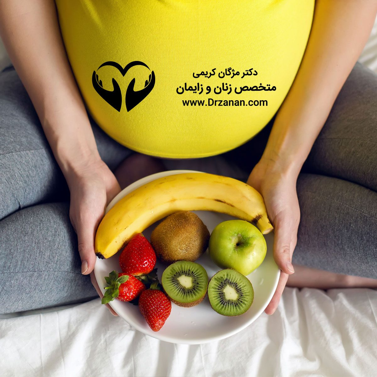 proper-pregnancy-requires-a-good-diet-before-and-during-pregnancy-1200x1200.jpg