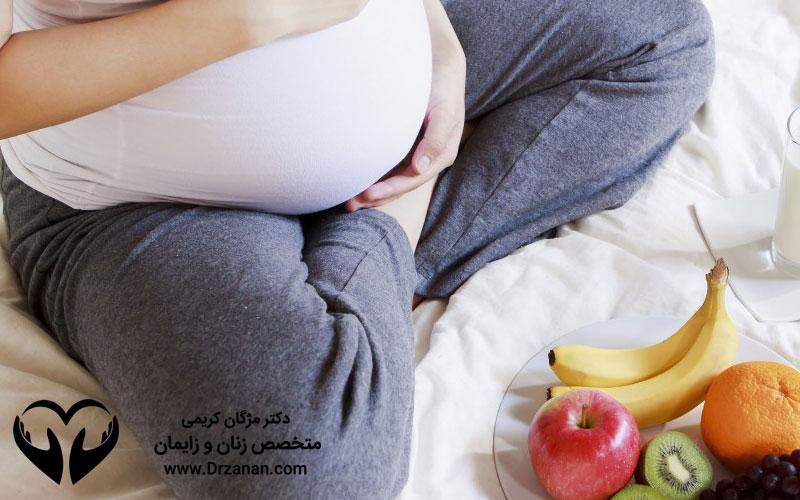 حاملگی صحیح نیازمند رژیم مناسبی در دوران قبل و حین بارداری