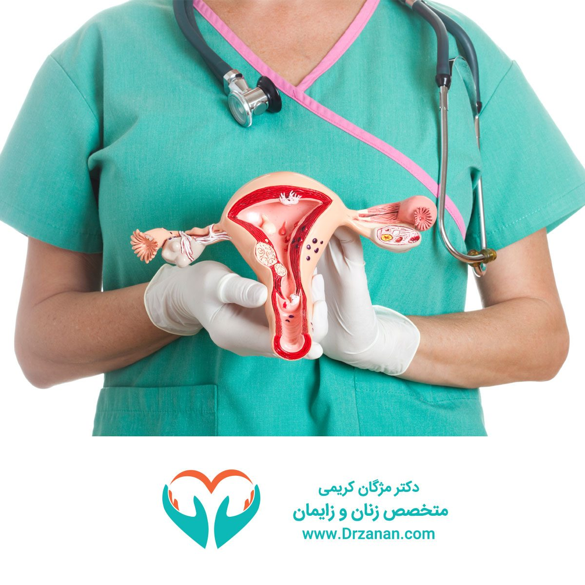 what-is-uterine-fibroids-and-how-is-it-treated-1200x1200.jpg