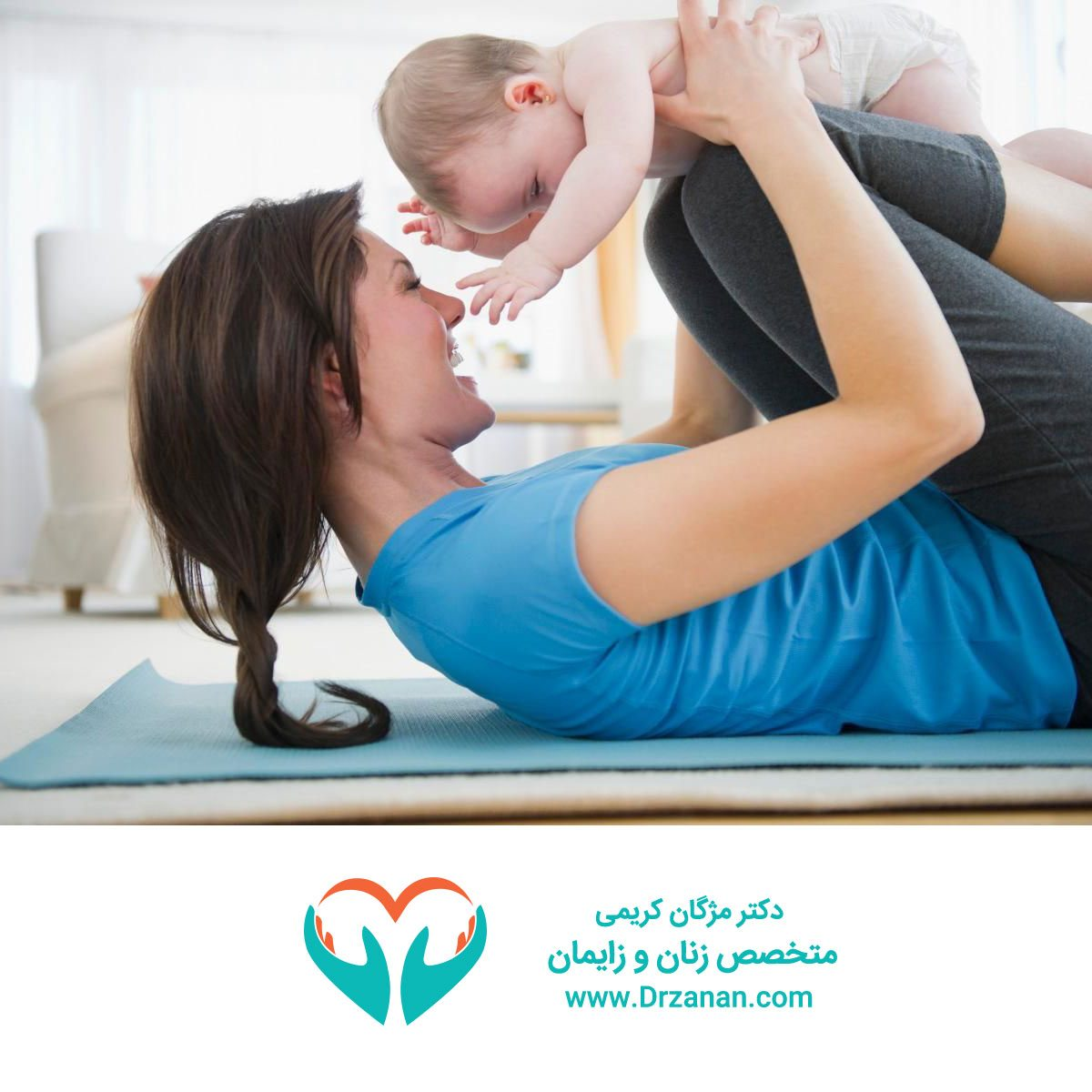 what-to-do-to-control-weight-before-pregnancy-2-1200x1200.jpg
