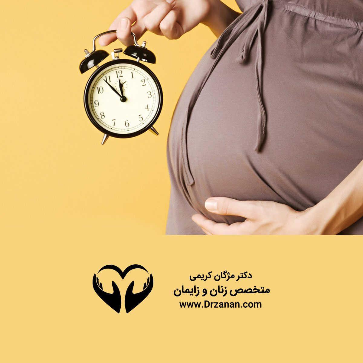 five-reasons-for-cesarean-delivery-2-1200x1200.jpg