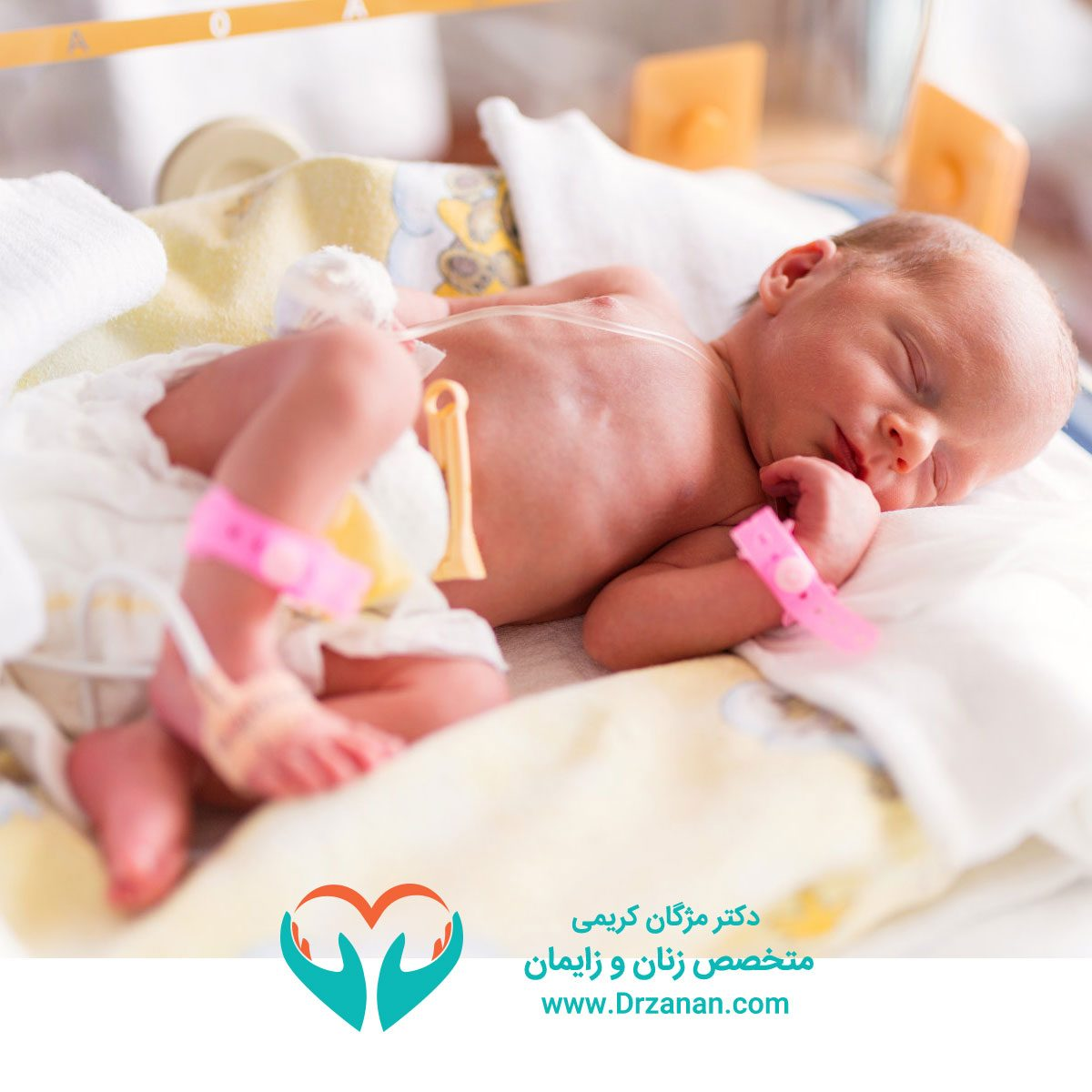 how-is-preterm-labor-treated-1200x1200.jpg