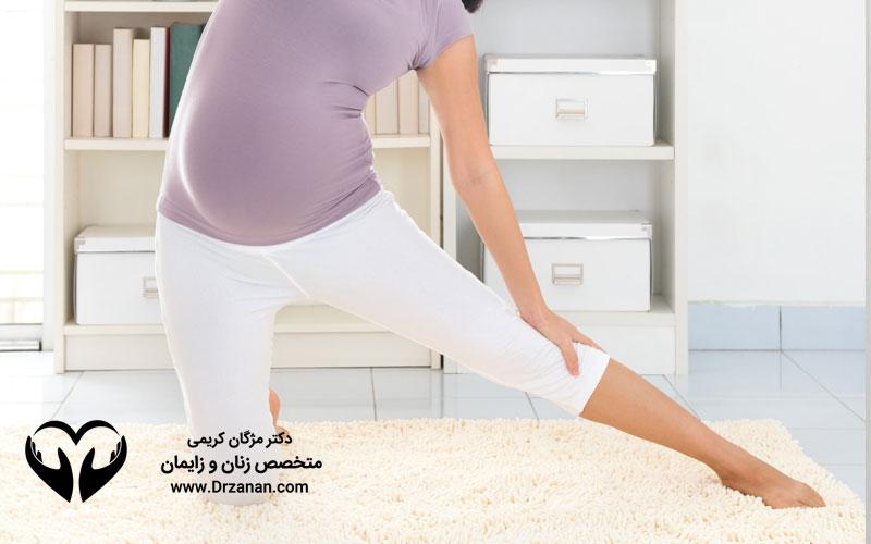 چگونه باید در دوران بارداری ورزش کرد ؟