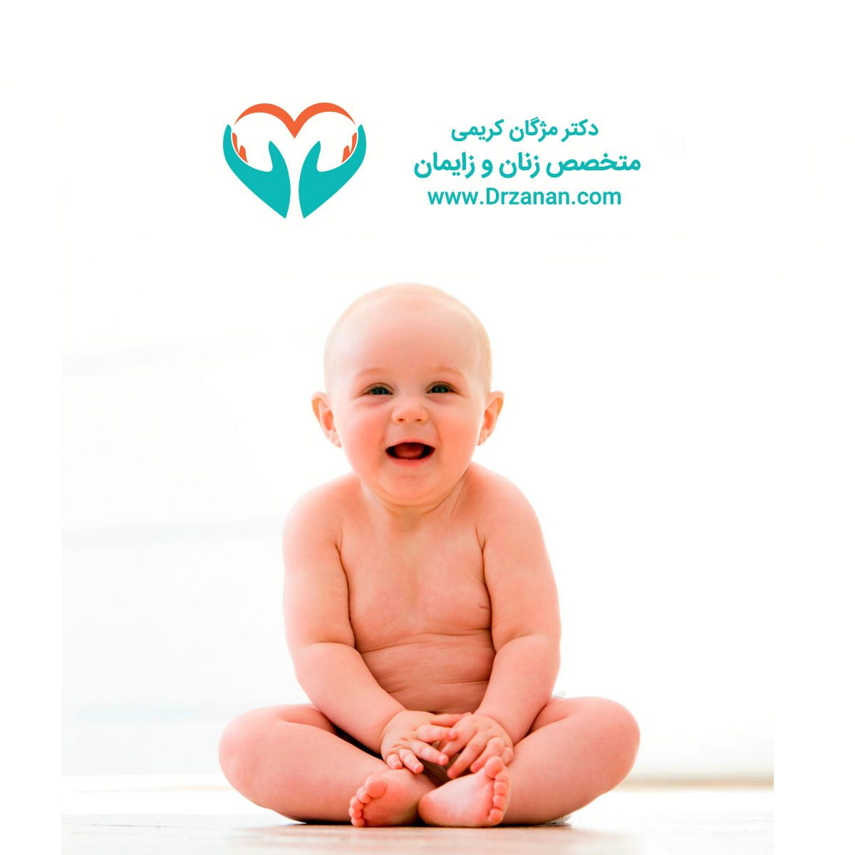 misconceptions-about-breastfeeding-1200x1200.jpg