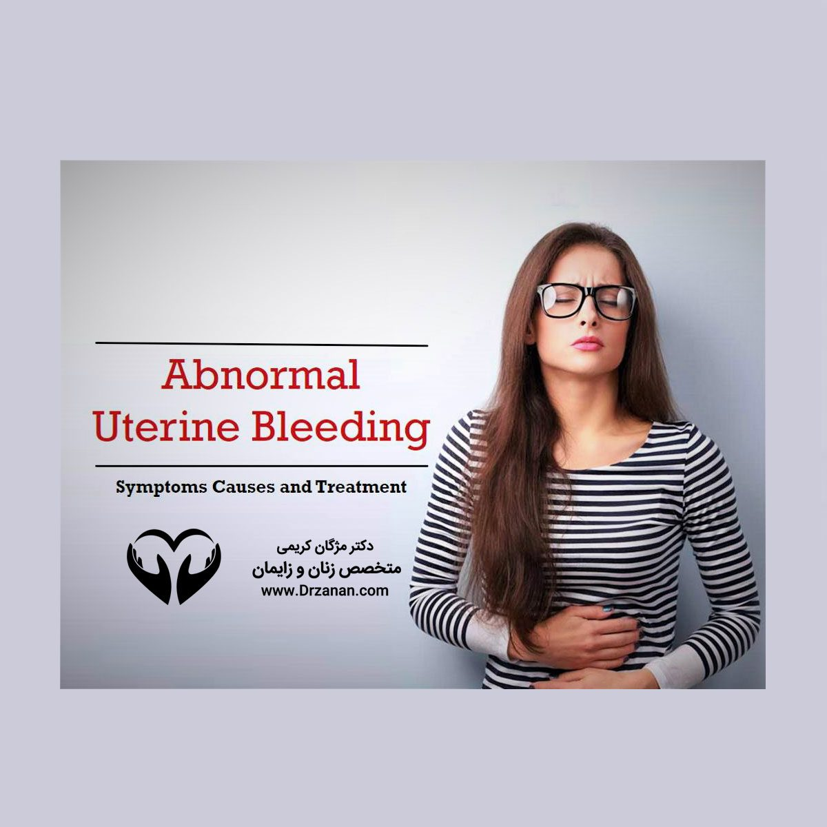 everything-about-uterine-bleeding-1200x1200.jpg