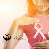 دلایل بروز سرطان سينه در زنان