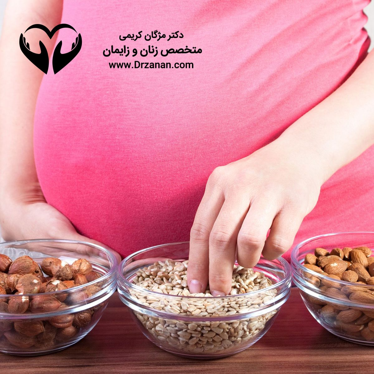 how-should-pregnant-women-eat-1200x1200.jpg