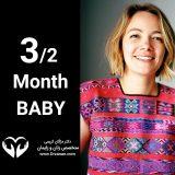 اهداف سونوگرافی در سه ماهه دوم دوران بارداری چیست ؟