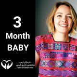 اهداف سونوگرافی در سه ماه اول دوران بارداری